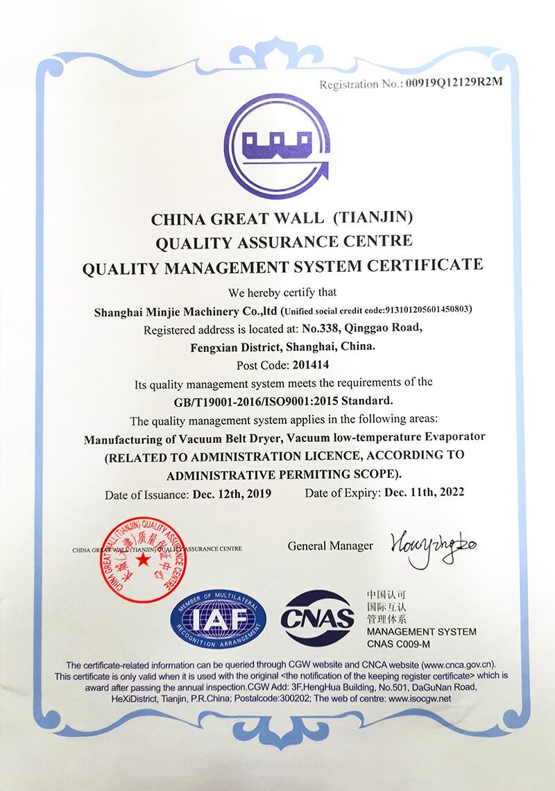 ISO9001-2019