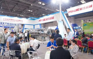 Shanghai-Minjie-Attended-CIPM-in-Wuhan-with-Vacuum-Belt-Dryer-0222