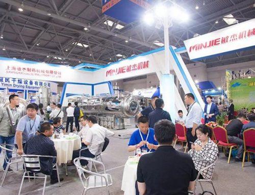 Shanghai Minjie Attended CIPM in Wuhan with Vacuum Belt Dryer