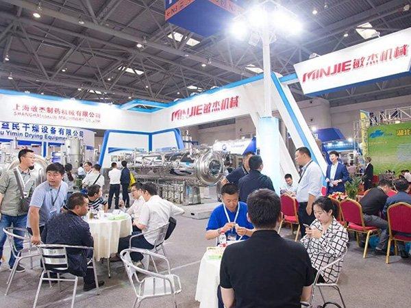 Shanghai-Minjie-Attended-CIPM-in-Wuhan-with-Vacuum-Belt-Dryer-0222