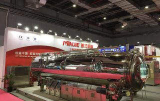 Shanghai Minjie Machinery Attended FIC2019 with Vacuum Belt Dryer 01