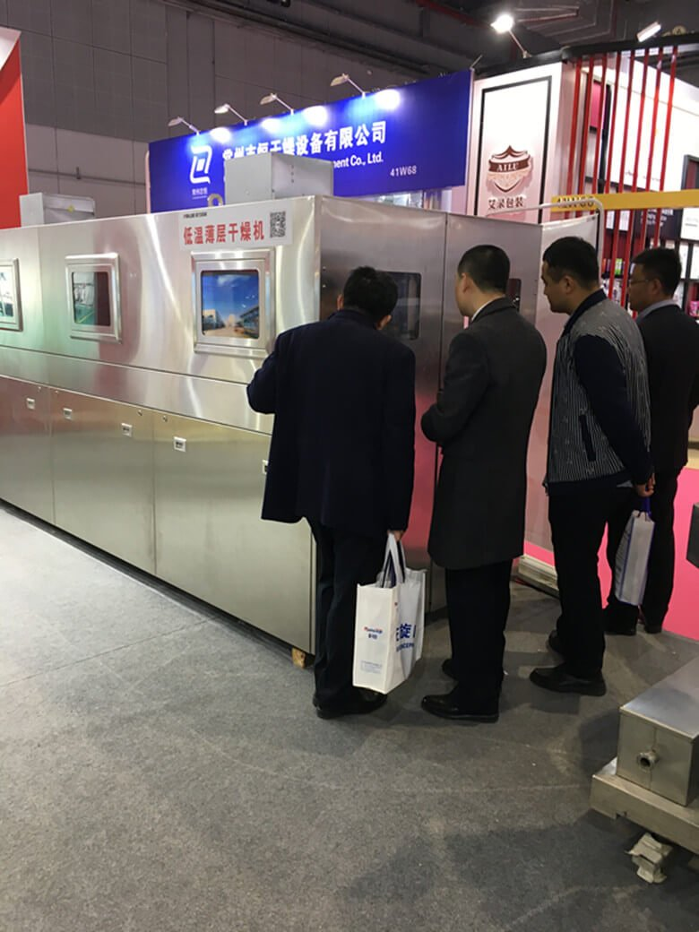Shanghai Minjie Machinery Attended FIC2019 with Vacuum Belt Dryer 02