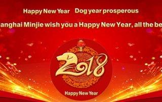 Shanghai-Minjie-wish-you-a-Happy-New-Year!