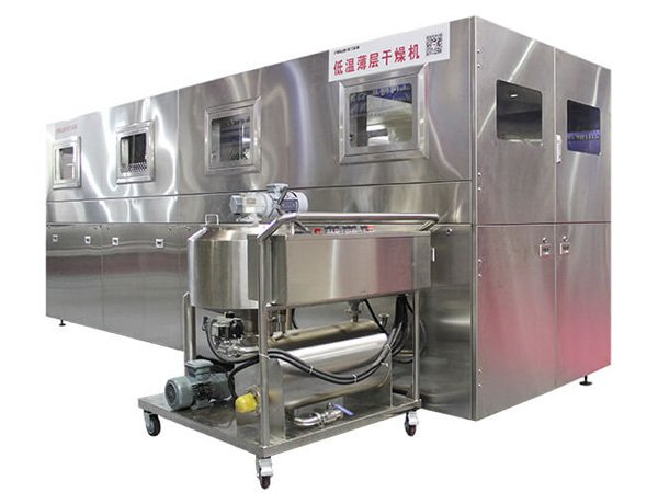 Thin-Layer-Drying-System-4-MINJIE
