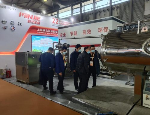 Differences among vacuum belt dryer,freez dryer and spray dryer